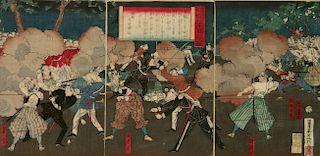 Ginko Adachi triptych woodblock