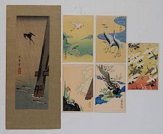 Korin Ogata woodblocks