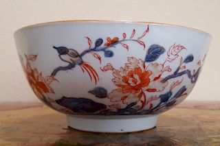Chinese Antique Porcelain bowl 19th century