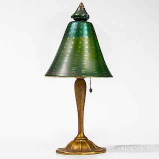 Tiffany Favrile Lamp