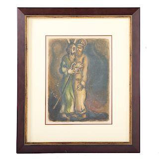 "Marc Chagall. ""God Sends Aaron..."" litho"
