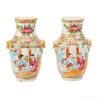 Pair Chinese Export Rose Medallion miniature vases