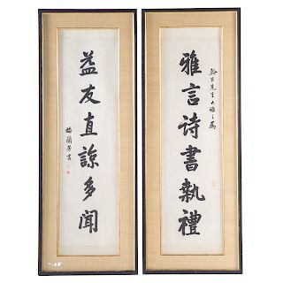 Pair Chinese calligraphy sheets