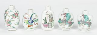 5 Fine Antique Chinese Snuff Bottles