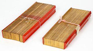 2 Antique Burmese Buddhist Palm Leaf Manuscripts