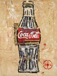 Pei Shen Qian (Chinese, 20th c.) Coca Cola Bottle