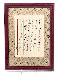 After Zhang Daqian, (1899-1983), Calligraphy