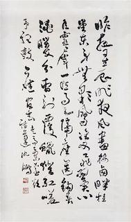 After Shen Peng, (b. 1931), Calligraphy