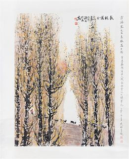 After Fang Jizhong, (1923-1987), Sunset and the Forest