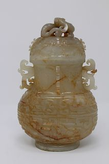 Antique Carved Chinese Pale Jade Covered Vase