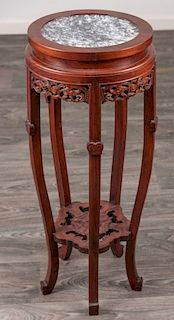 Marble Top Tall Stand