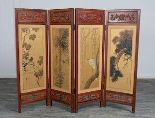 Asian Four Fold Screen