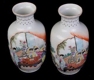 Japanese / Chinese Porcelain Vases Pair