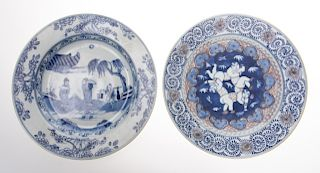 Chinese Blue & White Porcelain Plates