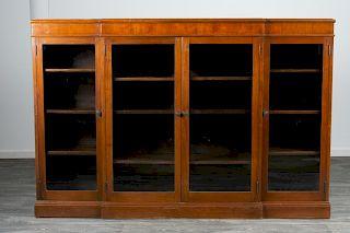 Mahogany Block Front Bookcase