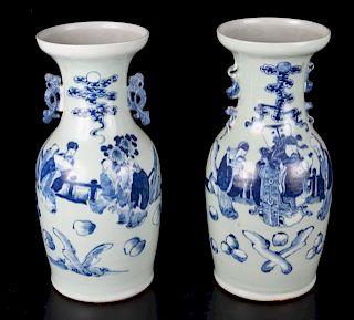 Chinese Vases Pair