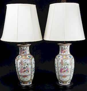 Chinese Famille Rose Vase Lamps Pair