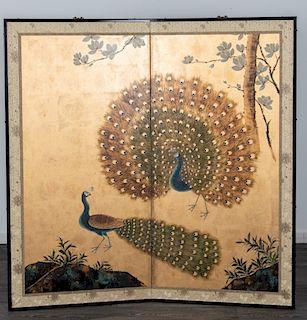 Asian Wall Screen