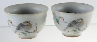Japanese Porcelain Wine Cups Pair