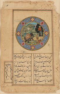A PERSIAN ILLUMINATED PAGE DEPICTING THE MEHREGAN