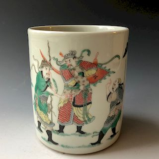 A CHINESE ANTIQUE FAMILLE ROSE BRUSHPOT