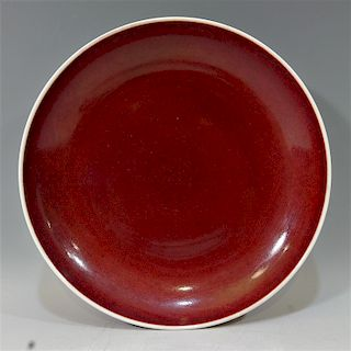 IMPERIAL CHINESE OX BLOOD RED GLAZE DISH - GUANGXU MARK AND PERIOD