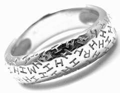 Hermes 18k White Gold H Motif Band Ring