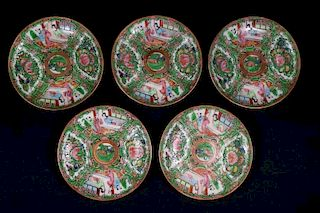 CANTON STYLE PORCELAIN PLATE AND CUP SET