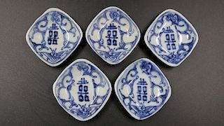 BLUE AND WHITE DOUBLE-HAPPINESS SPOON REST (青花双喜勺子瓷架)