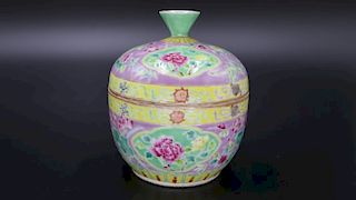 RARE FAMILLE ROSE PINK GROUND LIME GREEN-YELLOW CHUPU