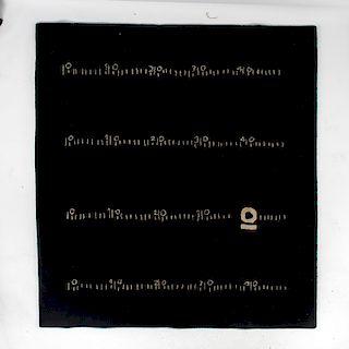 Eileen Gray, 'Centimetre' rug, 1922/23