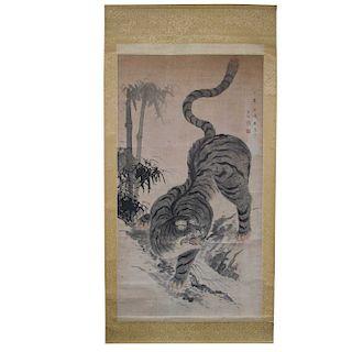 Tiger Scroll