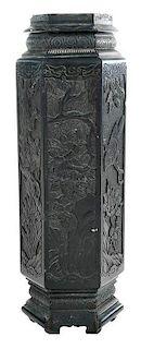 Chinese Black Slate Carved Vase