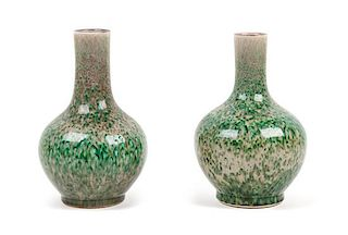 A Pair of Peachbloom Glazed Porcelain Bottle Vases Height of each 11 inches.