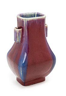 * A Flambe Glazed Porcelain Vase, Hu Height 12 inches.