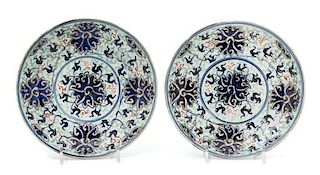 A Pair of Gilt and Iron Red Decorated Underglazed Blue Porcelain Plates Diameter 6 1/2 inches