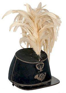 Model 1872 Infantry Officer's Dress Shako