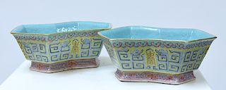 Pair 19th C. Chinese enamel decorated planters