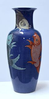 Chinese enamel decorated carp vase