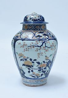 Large Chinese 18th/19th C. covered jar