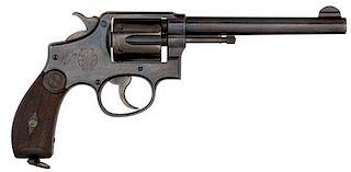 **Model 1899 Army Smith & Wesson Revolver