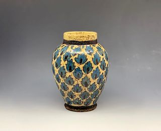Persian Pottery Vase