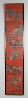 Chinese Red Lacquer Panel