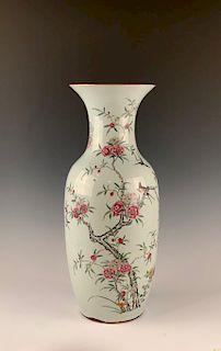 Chinese Polychrome Glaze Porcelain Vase