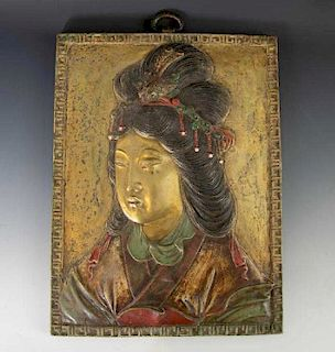 Unusual Chinese Bronze Relief Plaque, 18th/19thc.