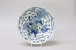 BLUE AND WHITE LION PLATE