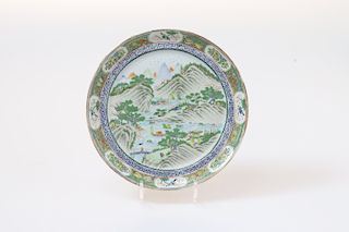 CHINESE CANTON FAMILLE ROSE PORCELAIN DISH