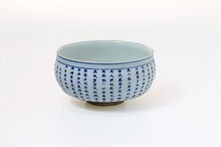 BLUE AND WHITE SCRIPTURE PORCELAIN BASIN