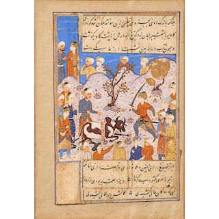 16TH C. PERSIAN MANUSCRIPT PAGE