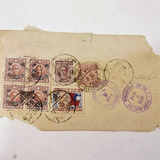 OLD CHINESE STAMPS ON ENVELOPE CIRCA 1946